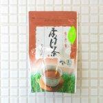 有機ほうじ茶(ティーパック) 6g×15袋