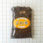 祝島びわ茶(季節限定品) 100g
