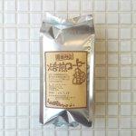 ブラジルコーヒー(豆) 200g