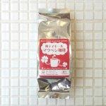 東ティモールマウベシコーヒー(粉) 200g
