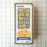 国産大豆の無調整豆乳 1L