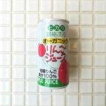 りんごジュース 190g