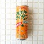 みかんサイダー+レモン 250ml
