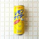 レモンサイダー 250ml