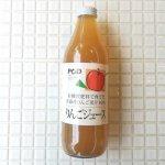 りんごジュース(瓶)1000ml