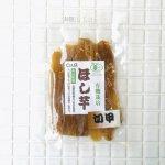 タツマ 有機干し芋 切甲 110g(季節限定)