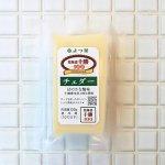 チェダーチーズ 100g