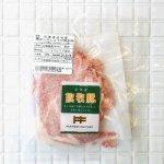 放牧豚肩ローススライス(3mm厚)【冷凍品】 170g