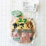 エコかざ鶏モモ肉 【冷凍品】 300g