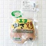 エコかざ鶏ムネ肉  【冷凍品】 300g