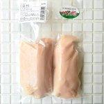 エコかざ鶏ササミ 【冷凍品】300g