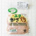 エコかざ鶏ミンチ 【冷凍品】 300g