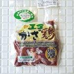 エコかざ鶏レバー(ハツ付き) 【冷凍品】 300g