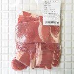 興農牛切落とし 【冷凍品】 200g