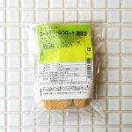 コーンクリームコロッケ(調理済) 150g
