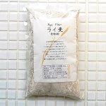 長沼メノビレッジのライ麦粉 500g