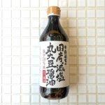 寺岡屋の国産減塩丸大豆醤油 480ml