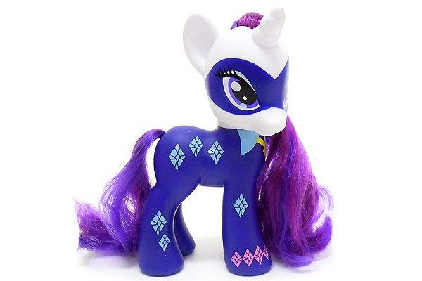 my little pony マイリトルポニーg4 radiance rarity ラディアンスラ