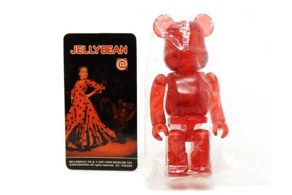 "Medicom Bearbrick Series 18 /""Jellybean/"" Be@rbrick"