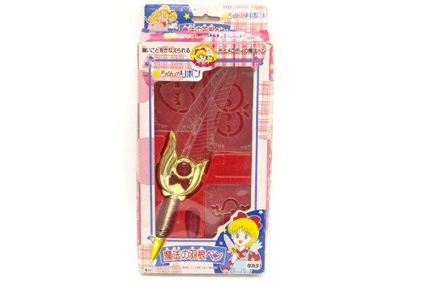 【商品名:姫ちゃんのリボン「魔法の羽根ペン」】 【パッケージサイズ:縦... 姫ちゃんのリボン「