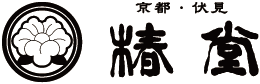 京都・伏見 椿堂茶舗 オンラインショップ