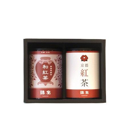 和紅茶・京都紅茶セット【ミニ缶】