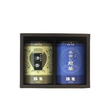 水出し煎茶・宇治煎茶セット【ミニ缶】