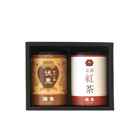 京都紅茶・ほうじ茶セット【ミニ缶】