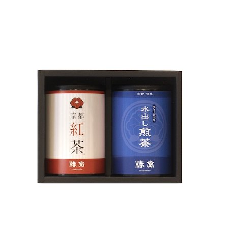 水出し煎茶・京都紅茶セット【ミニ缶】
