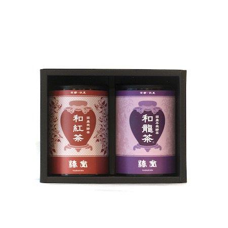 国産烏龍茶・和紅茶セット【ミニ缶】