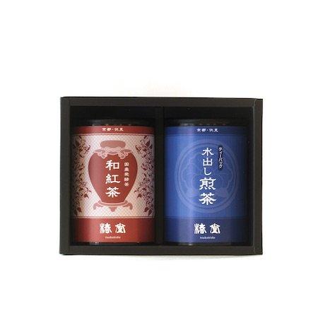 水出し煎茶・和紅茶セット【ミニ缶】