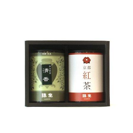 京都紅茶・宇治煎茶セット【ミニ缶】