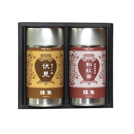 ほうじ茶【伏見】・国産紅茶 【和紅茶】セット