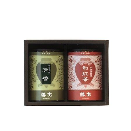 和紅茶・清香セット【ミニ缶】