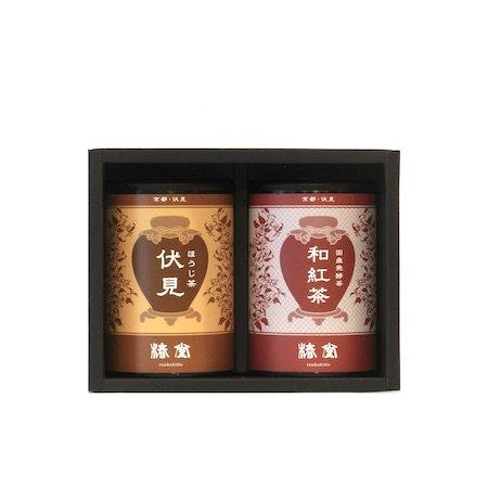 和紅茶・ほうじ茶セット【ミニ缶】