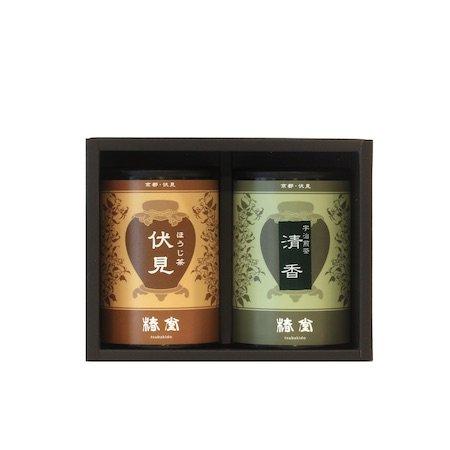 宇治煎茶・ほうじ茶セット【ミニ缶】