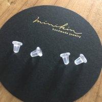 [即納][minikin]線のイヤリング用シリコンカバー(2ペア)
