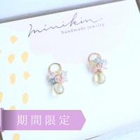 【春のお得なSET】[minikin]14kgf/レモンクォーツ×くしゅくしゅアクアマリンのイヤリングセット