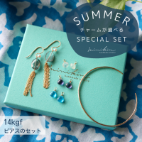 <img class='new_mark_img1' src='https://img.shop-pro.jp/img/new/icons7.gif' style='border:none;display:inline;margin:0px;padding:0px;width:auto;' />[14KGF]【minikin SUMMER special BOX】4点セット