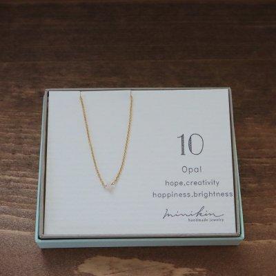 [minikin]14kgf【10月/エチオピアオパール】小さな誕生石のネックレス