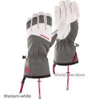 【2017/2018】マムート ストーニー アドバンス グローブ Mammut Stoney Advanced Glove