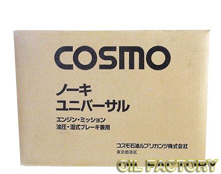 コスモノーキユニバーサル【農業機械用オイル】4L×6缶