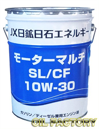 特価商品 JX モーターマルチ【SL/CF】10W-30 20L