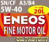ENEOS ファインモーターオイル【SN/CF A3/B4】5W-40 20L