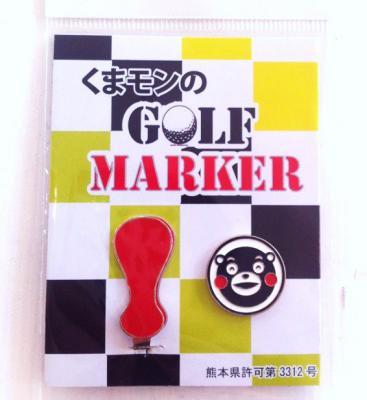 熊本発信!「くまモングッズ」:くまモンのゴルフマーカー♪