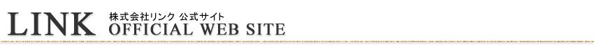 LINK OFFICIAL WEBSITE