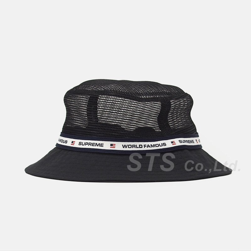 Supreme - Mesh Crown Crusher