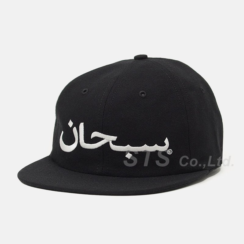 Supreme - Arabic Logo 6-Panel