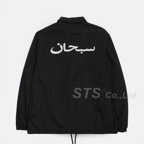Supreme - Arabic Logo Coaches Jacket