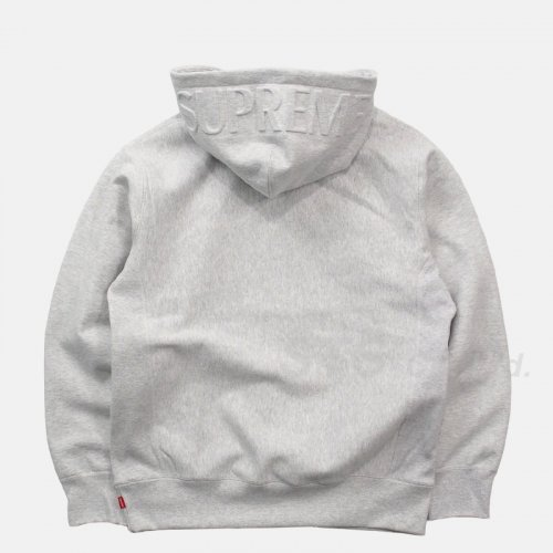Supreme - Embossed Logo Hooded Sweatshirt